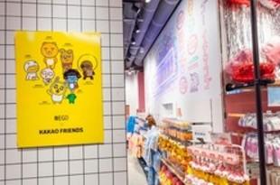 【韓国】カカオのキャラクター商品、WEGOで販売[商業](2019/04/22)