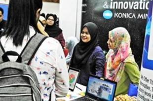 【マレーシア】MJIITの就職フェア、16社が参加[経済](2019/04/12)