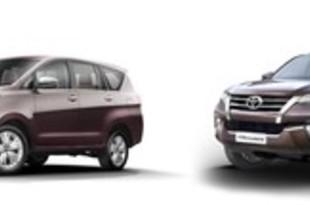 【インド】トヨタが印で20周年、改良2モデル発売[車両](2019/04/10)