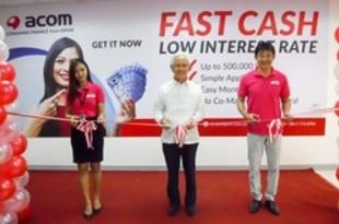 【フィリピン】アコムが5店舗目開設、来年はルソン島外も[金融](2019/04/30)
