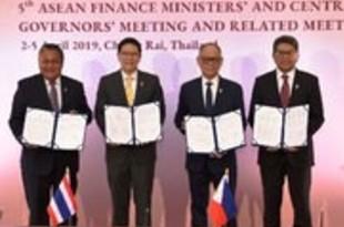 【フィリピン】現地通貨での決済、東南ア3カ国中銀と合意[金融](2019/04/08)