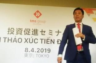 【ベトナム】不動産TMS、日本で投資誘致セミナー[経済](2019/04/09)