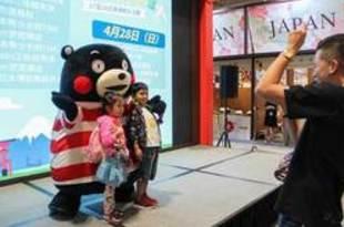 【香港】マカオ観光見本市、日本9県が出展[観光](2019/04/29)