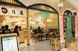 【タイ】タオケーノイ、「日乃屋カレー」をFC展開[サービス](2019/04/30)