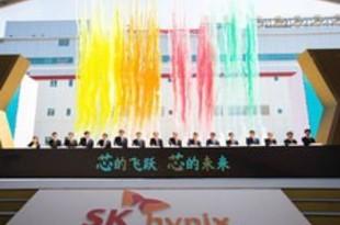 【韓国】SK、中国半導体工場の増設が完了[IT](2019/04/19)