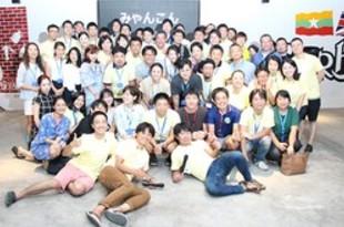 【ミャンマー】ミャンマー活性化へ、「みゃんこん」結成[経済](2019/05/22)