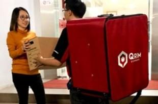 【インドネシア】住商系物流、グラブと提携し小口配送強化[運輸](2019/05/21)