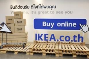 【タイ】IKEAがネット通販開始、売上比率3%へ[商業](2019/05/27)