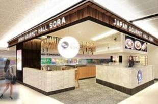 【シンガポール】全日空商事、空港にフードコート2号店[サービス](2019/05/23)