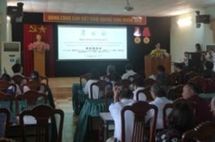 【ベトナム】JICA、障害者ICT教育事業の最終報告[IT](2019/05/02)