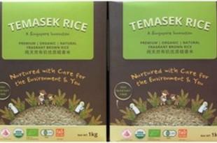 【シンガポール】初の国産米、植物品種保護権を取得[農水](2019/05/21)