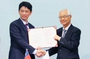 【台湾】九州半導体協、SIPOと日台企業連携でMOU[IT](2019/05/24)