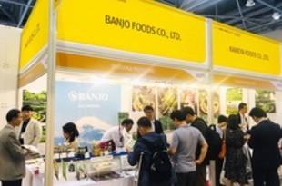 【韓国】静岡県、食品展でわさび加工品をPR[食品](2019/05/24)