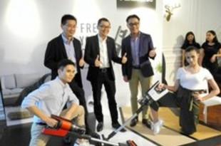 【マレーシア】パナソニック、高級コードレス掃除機を発売[電機](2019/05/31)