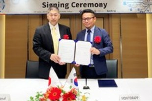 【韓国】アットシグナル、韓国同業とウェブ保安で提携[IT](2019/06/18)
