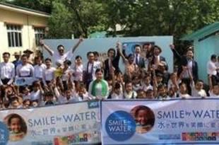 【ミャンマー】日本JCが支援、無電化地域で安全な水供給[社会](2019/06/28)