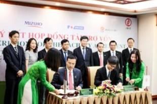 【ベトナム】JBIC、ベトコムに再生可能エネ事業融資[金融](2019/06/26)