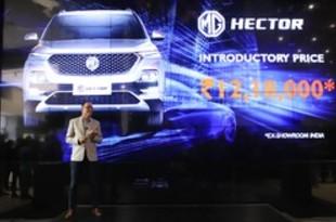【インド】MGの第1弾ヘクター、122万ルピーで発売[車両](2019/06/28)