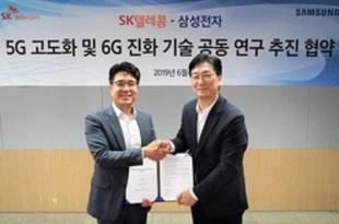 【韓国】SKTとサムスン電子、6G開発で提携[IT](2019/06/19)