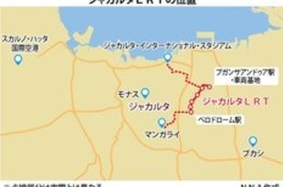 【インドネシア】首都LRT第2期、13キロを南北に延伸へ[運輸](2019/06/12)