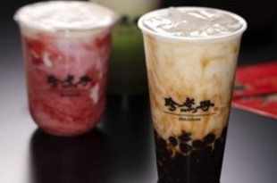 【台湾】黒糖タピオカ珍煮丹、日本1号店出店[サービス](2019/06/13)
