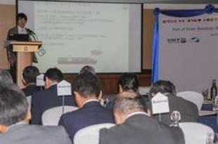【ミャンマー】対日貿易増見込み、ヤンゴンで神戸港セミナー[運輸](2019/07/29)