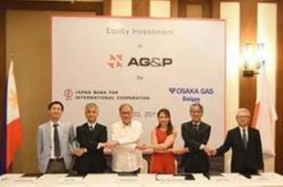 【シンガポール】大阪ガスが地場AGPに出資、LNG事業強化[公益](2019/07/23)