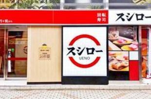 【シンガポール】スシローの東南ア1号店、8月19日に開業[サービス](2019/07/30)