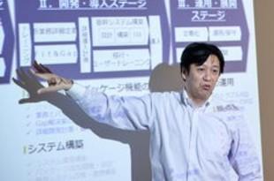 【日本】製造業のシステム導入、経営層を巻き込め[IT](2019/07/31)