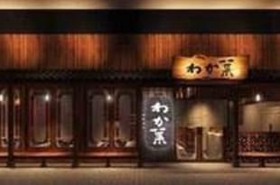 【ベトナム】東急ビンズオン物件に和食店「わか葉」出店[サービス](2019/07/10)