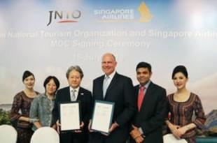 【シンガポール】訪日旅行喚起へ航空会社と提携、政府観光局[観光](2019/07/19)