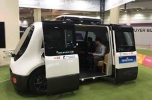【韓国】無人化技術を展示、スマートテックが開催[IT](2019/07/02)