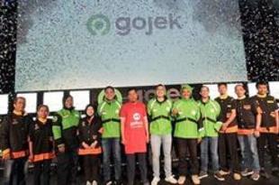 【インドネシア】ゴジェック、新しい会社ロゴを導入[運輸](2019/07/24)
