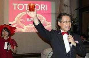 【シンガポール】鳥取のダジャレ知事、初のトップセールス[観光](2019/08/05)