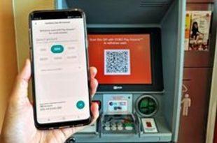 【シンガポール】OCBC銀、QRコードで預金引き出し可能に[金融](2019/08/01)
