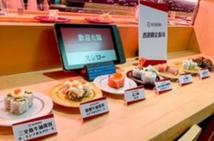 【香港】スシロー1号店開店、50店目指す[サービス](2019/08/13)
