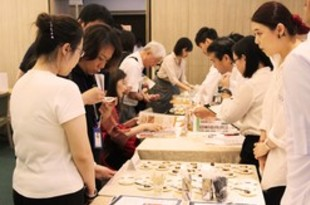 【台湾】秋田県が食品商談会、約100人が来場[食品](2019/08/22)