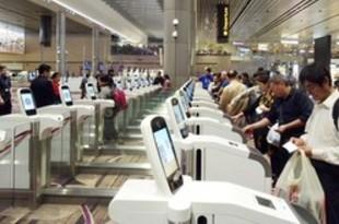 【シンガポール】日韓の旅券、出入国自動ゲートの利用可能に[社会](2019/08/28)