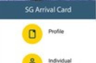 【シンガポール】電子入国カードの本格試験、一部渡航者で開始[経済](2019/08/15)