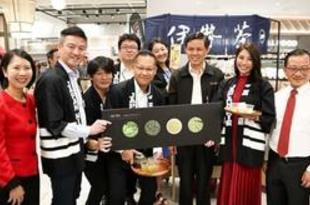 【シンガポール】HISが地方産品の販売促進、伊勢茶から[商業](2019/08/07)