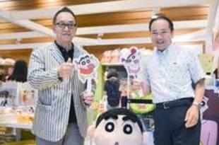 【台湾】スモール・プラネット、台北に期間限定店[商業](2019/08/05)