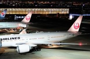 【インドネシア】JAL、越・インドネシア―成田を一時減便[運輸](2019/09/16)