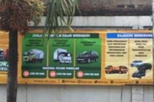 【インドネシア】補助金軽油の給油制限、トラック業者が抗議[運輸](2019/09/25)