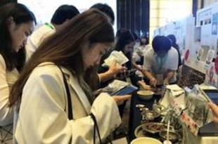 【中国】化粧品のEC開拓、ジェトロが上海で商談会[商業](2019/09/24)