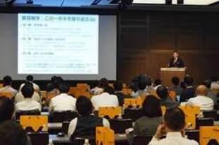 【日本】NNA創業30周年、東京で記念レセプション[社会](2019/09/17)