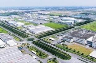 【ベトナム】住商がフンイエンの団地拡張、140億円投資[建設](2019/09/30)