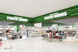 【シンガポール】東急ハンズ、東部で直営5号店をオープン[商業](2019/09/02)