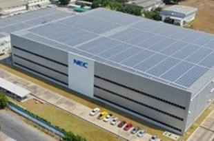 【タイ】NECのタイ生産拠点、太陽光システム稼働[公益](2019/09/11)