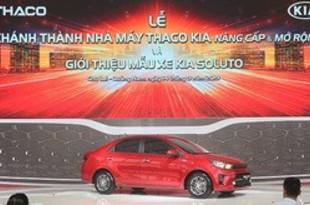 【ベトナム】Thaco、起亜工場をアップグレード[車両](2019/09/17)