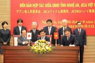 【ベトナム】JICAとジェトロ、ゲアン省とMOC締結[経済](2019/09/06)